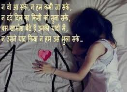dard shayari image for whatsapp in hindi picture shayari best hindi shayari for whatsapp image