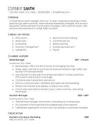 Retail Assistant Manager Resume Sample Assistant Manager Resume Cool Retail Assistant Manager Resume