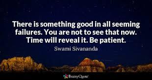 Swami Sivananda Quotes - BrainyQuote