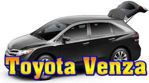 2018 Toyota Venza|2018 toyota venza price|2018 venza release date ...