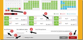 Guide To Ttd Tirumala Darshan Tickets Booking Online New Website