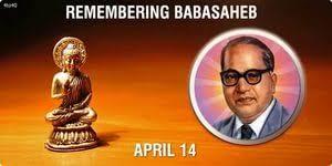 on dr br ambedkar Karthik Navayan   WordPress com