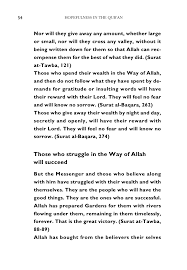 harun yahya islam hopefullness in the quran