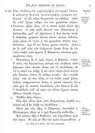 Plato Essays Rome Fontanacountryinn Com