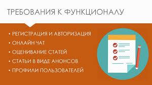 Разработка проекта обучающего web сайта по информационным  7