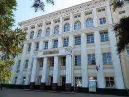 Выполнить Курсовые по агрономии дипломные работы контрольные для  Башкирский государственный аграрный