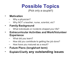 essay about present perfect powerpoint