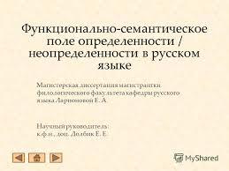ПОЛЯ У КАНДИДАТСКОЙ ДИССЕРТАЦИИ Аспирант Украины оформление  Если в диссертации обнаружены ошибки или несоответствие правилам оформления вероятнее всего она будет возвращена Литературный список по видам изданий