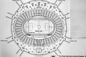 Golden 1 Arena Seating Chart Kings King Fahd International Stadium Plan Archnet