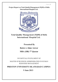 tqm assignment assignment total quality management territory and  finalized project on shifa international hospital co