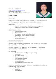 Resume Example For Ojt Hrm Resume Ixiplay Free Resume Samples