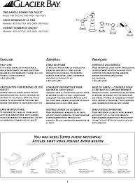 Glacier Bay 883 0016 Installation Guide