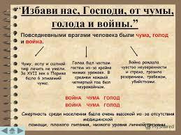 Презентация на тему Урок Курсовая работа Ирины Юрьевны Мосиной  4 Избави