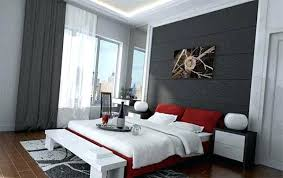 Contemporary Bedroom Ideas Uk