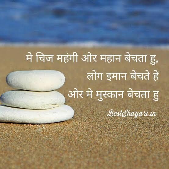 shero shayari in hindi on friendship