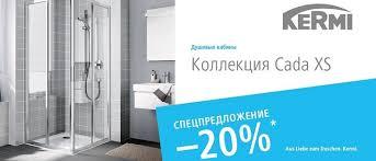 <b>Душевые двери</b>, купить <b>душевые двери</b> в Новосибирске, <b>двери в</b> ...