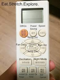 Buy LG AKB73215509 Air Conditioner Unit Remote ControlAir Conditioning Remote