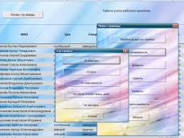 РАБОТА Тема Информационно аналитическая система сборочного цеха vba КУРСОВАЯ РАБОТА Тема Информационно аналитическая система сборочного цеха vba