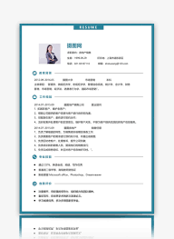 Resumes Template For Real Estate Sales Word Templateword Free