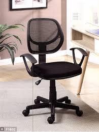 modern style office. Mid- Century Modern Style Office Chair 3