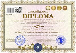 Научные конференции Дипломы и сертификаты  Научно практическая конференция european research innovation in science education and technology