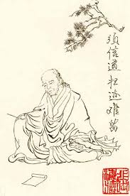 Религии Китая Реферат Искусство и культура древнего Китая  3 Религии Китая