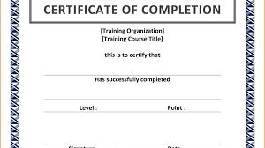 Certificate Of Attendance Template Microsoft Word New Certificate