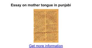 essay on mother tongue in punjabi google docs