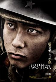 letters from iwo jima poster 3