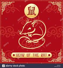 chinese new year card 2020 chinese new year 2020 card gold border line rat zodiac and