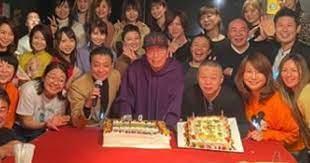 志村 けん 誕生 日