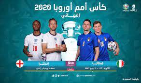 موعد نهائي كأس أمم أوروبا 2020 إنجلترا وإيطاليا وقنوات البث | إعلام نيوز |  موقع إخباري متكامل