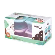 Discount kitchen food containers with Free Shipping – JOYBUY.COM