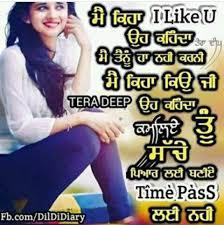 Beautiful Punjabi Quotes Best of Pin By Karam Brar On Punjabi Wording Pinterest Punjabi Quotes