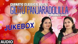 Light Carnatic Music Carnatic Classical Vocal Giliyu Panjaradolilla By Kasavalli Sisters Kannada Light Music