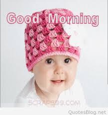 20 good morning baby gifs