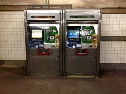Metrocard Vending Machine Locations Beauteous UPDATE MTA Postpones Upgrades Vending Machines WILL Take Credit