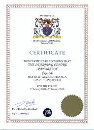 Финансовый учет и МСФО программа подготовки на международный диплом аккредитация в ipfm