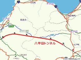 「東北新幹線の八甲田トンネル」の画像検索結果