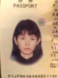 パスポート偽造疑惑昨日と今日で別人な私スーパー盛れた自撮り写真