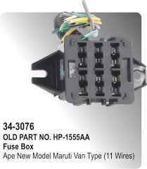 fuse boxes fuse box manufacturer from new delhi new fuse box old wiring New Fuse Box Old Wiring New Fuse Box Old Wiring #66