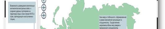 РЕФЕРАТ Национальная безопасность государства pdf  и ее роль в обеспечении национальной безопасности России М Цисар Л А Проблемы определения понятия национальная безопасность в России и ее виды