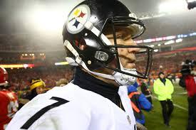 Steelers Bedroom Ben Roethlisberger To Julian Edelman Our Lombardi Trophies Show