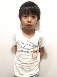 宝塚 美容室 子供のヘアスタイルを竹内涼真風にするポイント