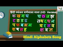 Kh Gh Chart Learn Hindi Hd Version Hindi Alphabets Song With