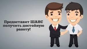 Купить диплом о высшем образовании в Москве с доставкой Купить диплом о высшем образовании недорого в Москве конечно заманчиво Но бесплатный сыр бывает лишь в мышеловке Проверяйте компетенцию изучайте отзывы