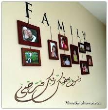 full size of wall arts islamic calligraphy wall art calligraphy art 2 islamic calligraphy vinyl  on islamic calligraphy wall art with wall arts islamic calligraphy wall art calligraphy art 2 islamic
