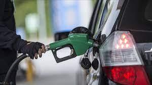 طريقة حساب سعر البنزين بالسعودية - المصري نت