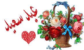 تهنئة بمناسبة عيد الفطر السعيد Images?q=tbn:ANd9GcTeWZE_cygNA2Fe7VSwrVGzYPk058jvoadgkWauqnRKlMKzNabt