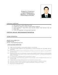 Merchandiser Resume Sample Merchandiser Resume Sample Popular Resume